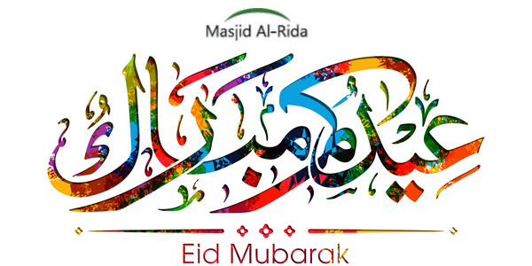 Eid Al Fitr 2018 Masjid Al Rida Shia Islamic Centre St Marys Nsw